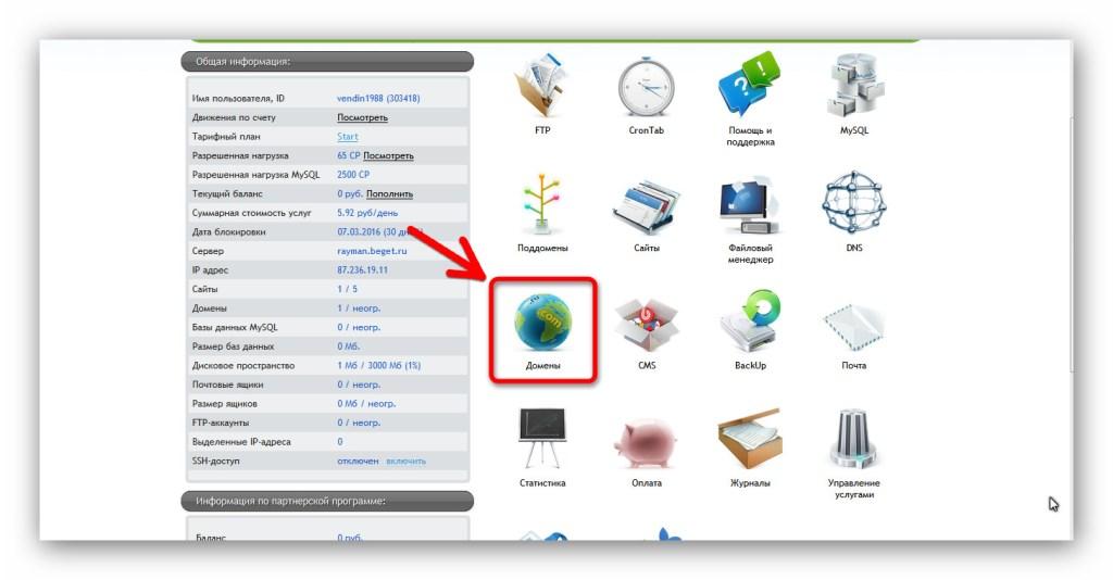 виртуальный сервер купить хостинг