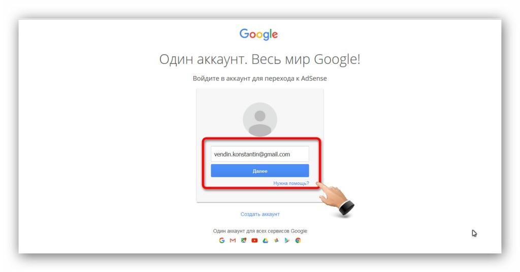 интернет заработок в гугле