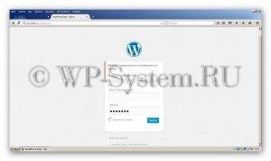 Плагин защиты WordPress от подбора пароля