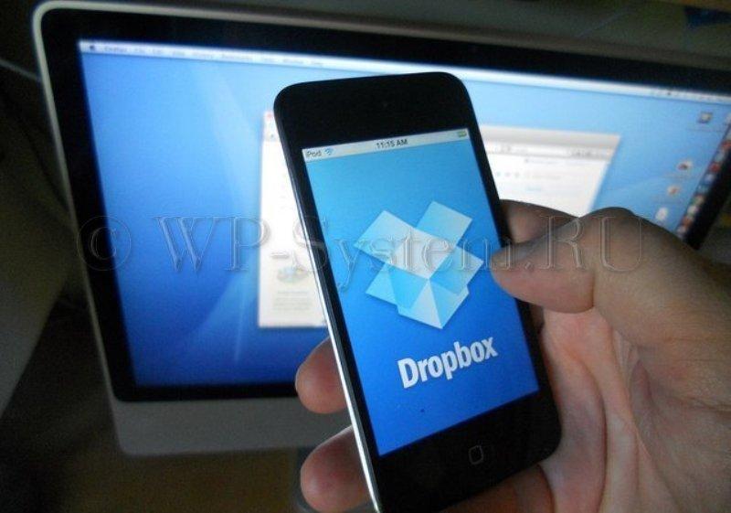 Резервная копия WordPress в DropBox
