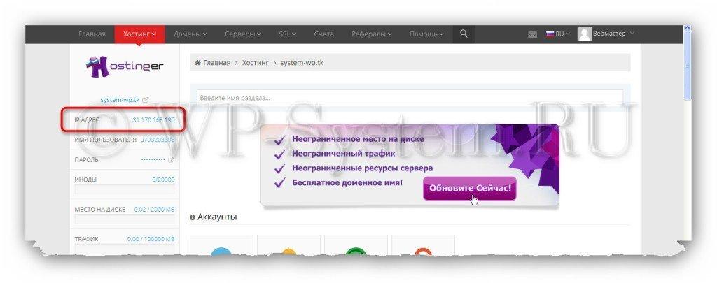 Бесплатный хостинг создать бесплатно свой сайт бесплатно хостинг серверов rust