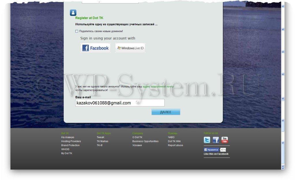 Бесплатное создание и раскручивание сайтов в бесплатных доменах как сделать кнопки для сайта через flash
