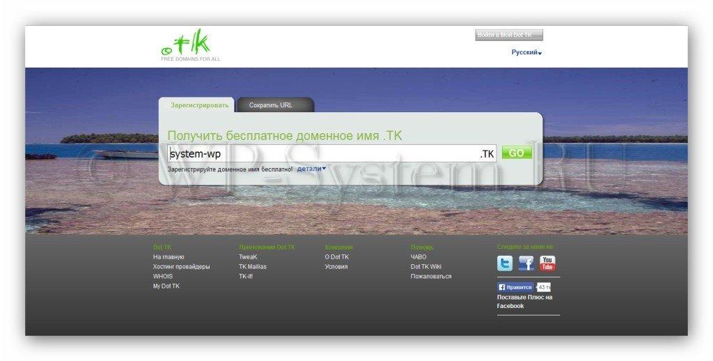 Сайт без рекламы реклама магазина школьно-письменных товаров