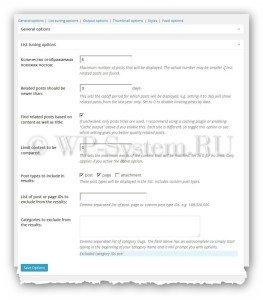 Похожие записи в WordPress плагином Contextual Related Posts