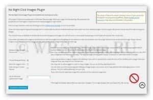 Как защитить картинки сайта без ватермарки