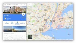 Как установить Google Maps на сайт без плагинов