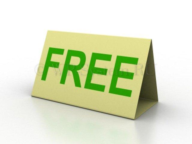 Как научиться делать сайты – бесплатный учебный курс!