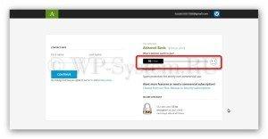 Плагин антиспам Akismet: установка и бесплатный API-ключ
