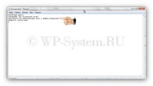 Надёжная защита WordPress файлами .htaccess и .htpasswd