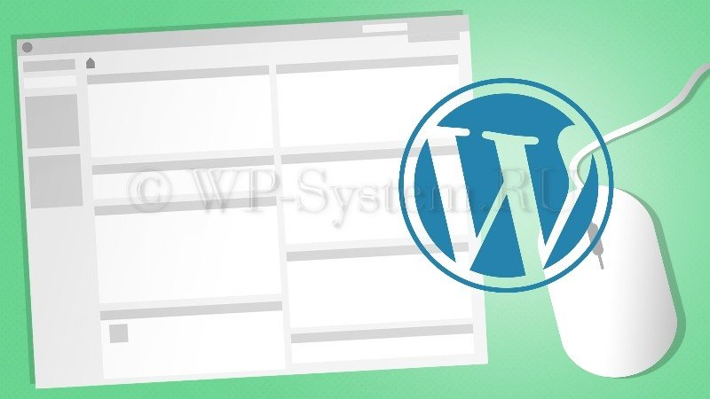 Плагин WPFront Notification Bar для вывода бара с кнопкой