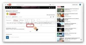 Как добавить видео из YouTube в WordPress
