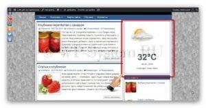 Погода в WordPress: 5 лучших плагинов