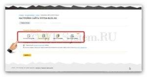 Как заработать новому сайту без посещаемости