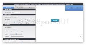 Как создать кнопку для сайта на онлайн сервисах