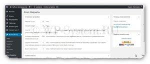 Как создать плавающий виджет на WordPress