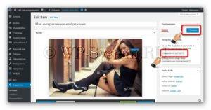 Интерактивное изображение на WordPress и плагин ImageLinks Lite
