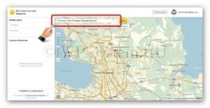 Как вставить карту Яндекс на сайт WordPress