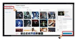 Плагин галереи для WordPress с эффектом поляроид