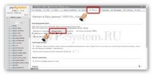 Как перевести WordPress на HTTPS: просо о сложном