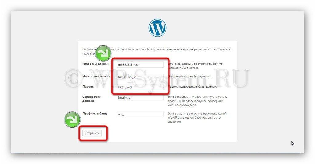 Установить wordpress хостинг видео топ развлекательных сайтов россии