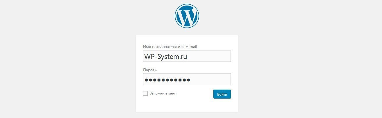 WordPress-блог